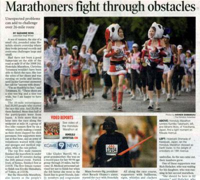ホノルルマラソン1